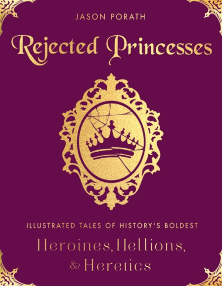 12092016-rejected-princesses-cover